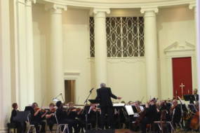 Jacksonville Symphony Brings Music to Community's Youth